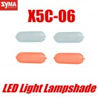 syma-x5c-x5-spare-parts-light-cover-for-rc-quadcopter-helicopter-drone-accessories.jpg_640x640